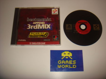 Beatmania Append 3rd Mix (Japanese Import)