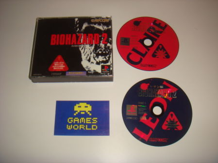 Biohazard 2 (Japanese Import)
