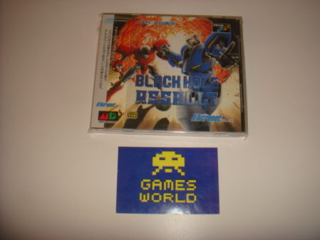Black Hole Assault (Japanese Import)
