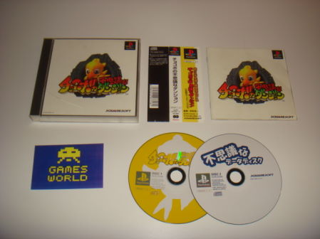 Chocobo no Fushigi Dungeon (Japanese Import)