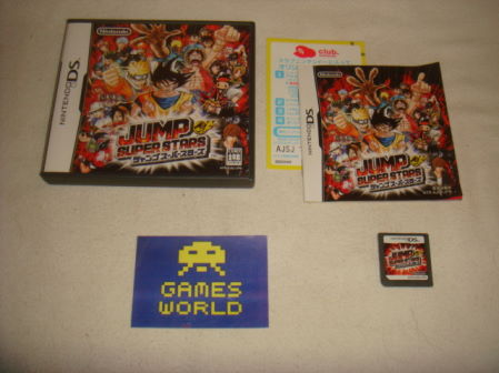 Jump Superstars (Japanese Import)