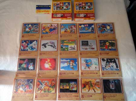 Famicom Mini CD Collection 1-20