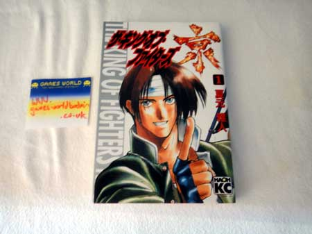 King of Fighters Vol 1 (Japanese)