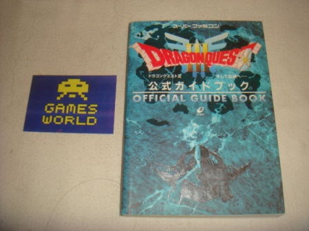 Dragon Quest 3: Guide (Japanese)