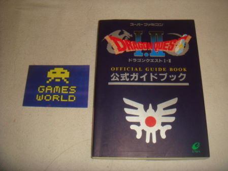 Dragon Quest 1 & 2: Guide (Japanese)