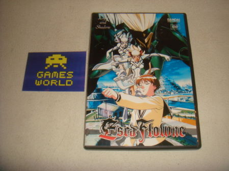 Escaflowne Vol 7 R1