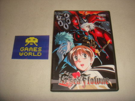 Escaflowne Vol 4 R1