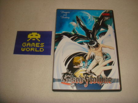 Escaflowne Vol 1 R1