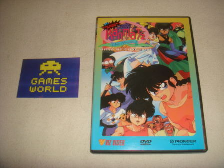 Ranma 1/2 The Movie 2 Mihao my Concubine R1