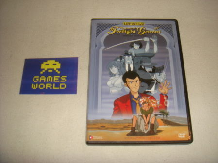 Lupin The 3rd: The Secret of Twilight Gemini R1