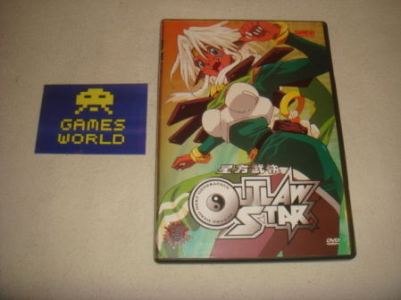 Outlaw Star Vol 2 R1