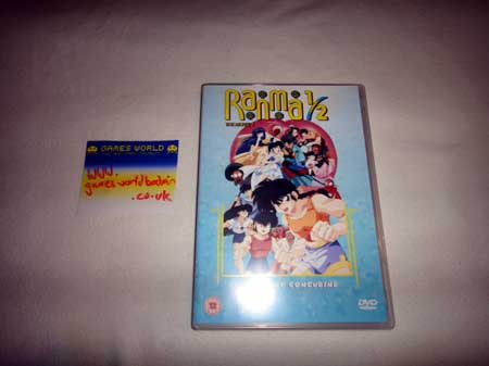Ranma 1/2 The Movie 2 R2