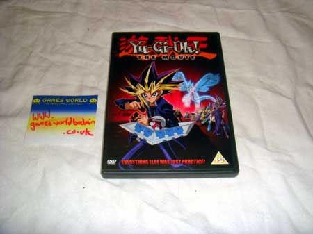 Yu Gi Oh! The Movie R2