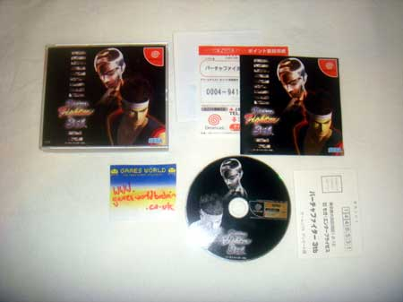 Virtua Fighter 3Tb (Import)