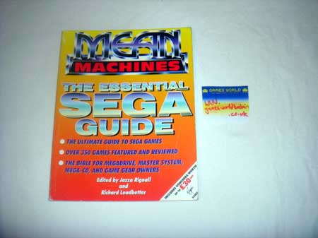 The Essential Sega Guide