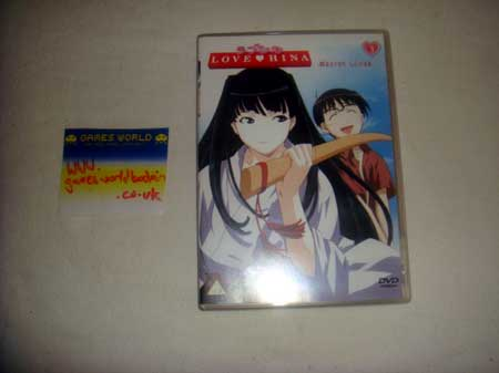 Love Hina Vol 3 R2