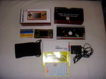 Game Boy Advance Micro: Famicom Edition
