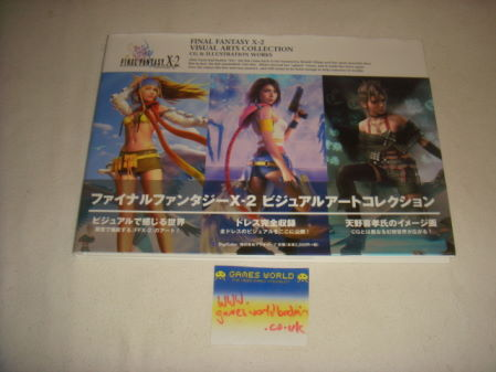 Final Fantasy X-2 Visual Art Collection Book