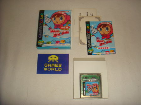 Mr Driller (Import)