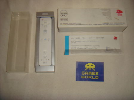 Club Nintendo Wii Mote TV Remote