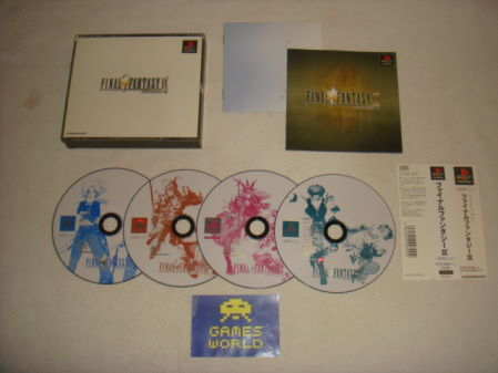 Final Fantasy IX (9) Japanese Import
