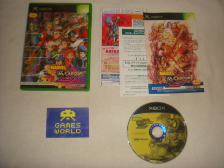 Marvel Vs Capcom 2 (Japanese Import)