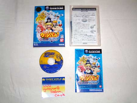 Golden Zash Bell (Japanese Import)