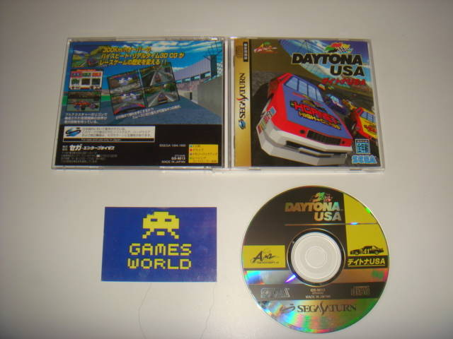 Daytona USA (Japanese Import)