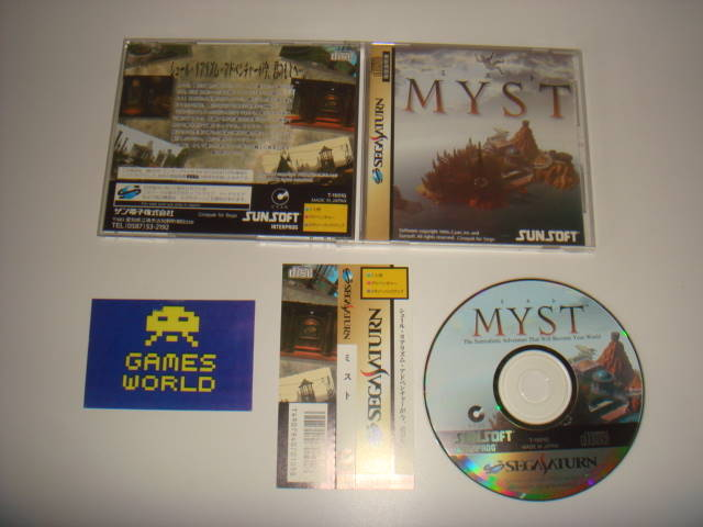 Myst (Japanese Import)