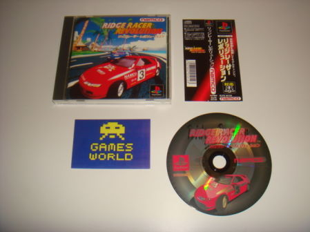 Ridge Racer Revolution (Japanese Import)