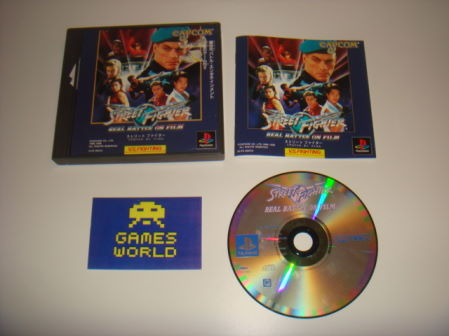 Street Fighter: Real Battle on Film (Japanese Import)