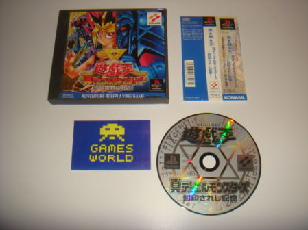 Yu Gi Oh! Shin Duel Monsters (Japanese Import)