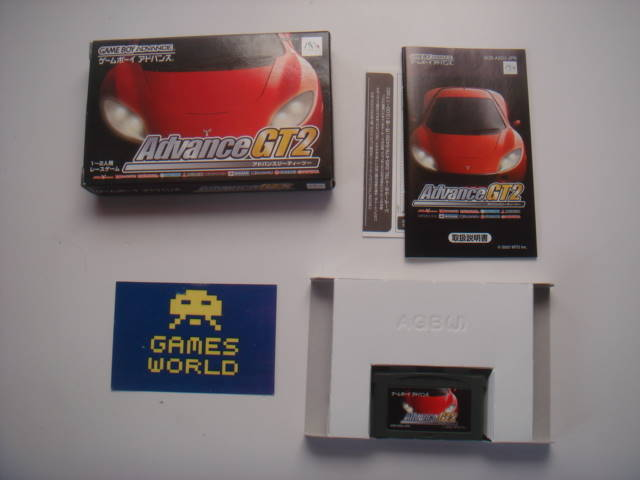 Advance GT2 (Japanese Import)