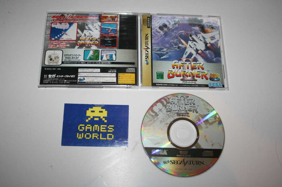 After Burner 2 (Japanese Import)