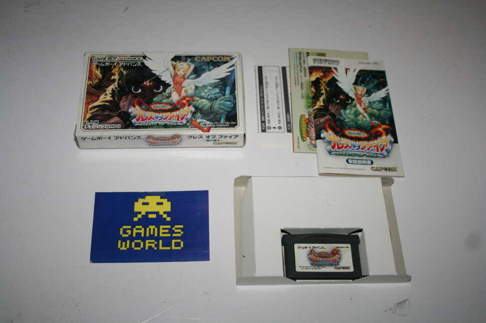 Breath of Fire (Japanese Import)
