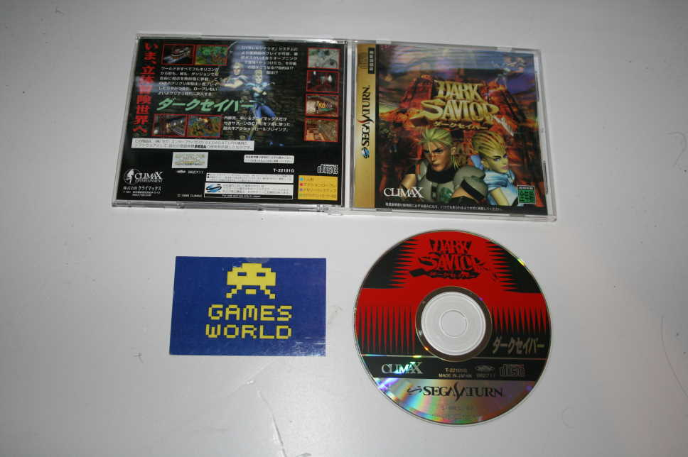 Dark Saviour (Japanese Import)