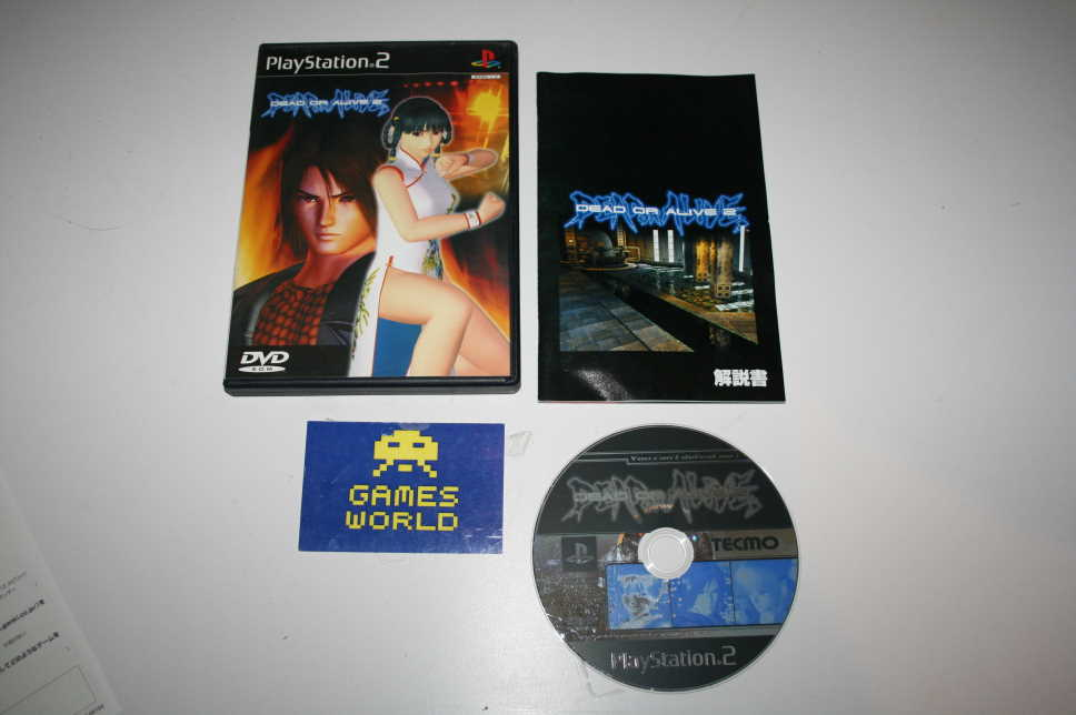 Dead or Alive 2 (Japanese Import)