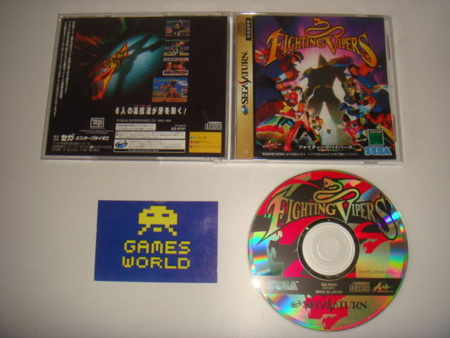 Fighting Vipers (Japanese Import)