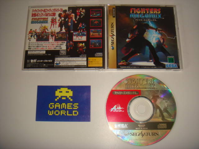 Fighters Megamix (Japanese Import)