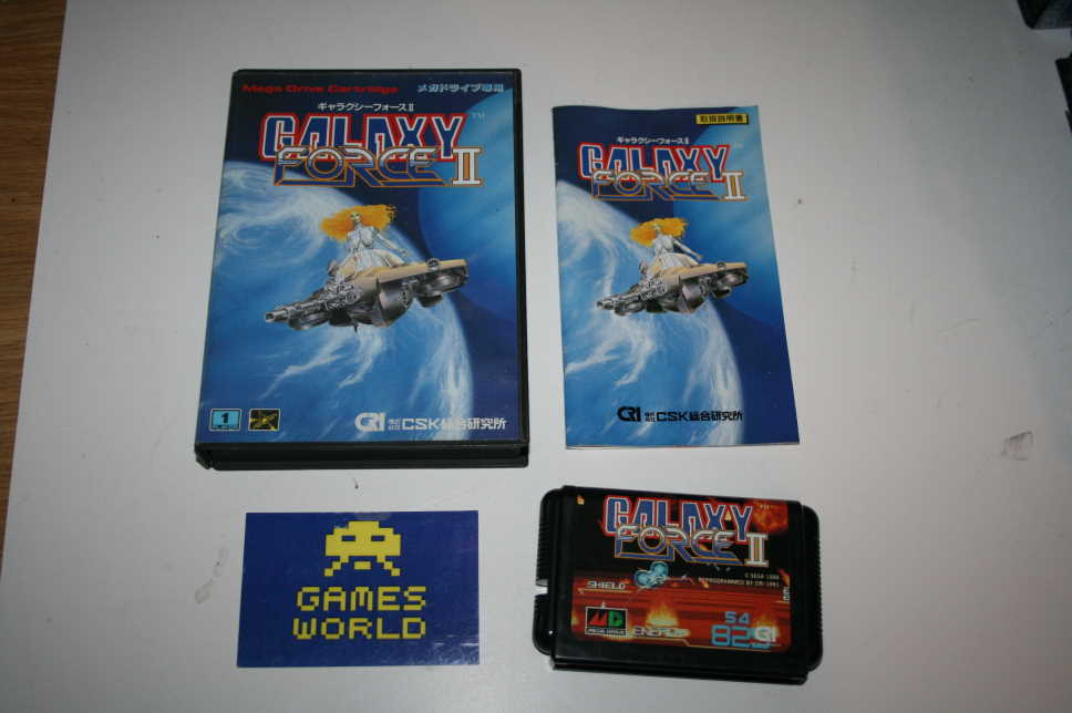 Galaxy Force 2 (Japanese Import)