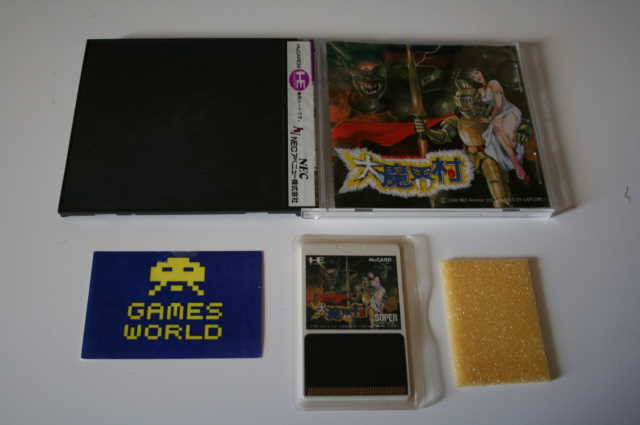 Daimakaimura / Ghouls n Ghosts (Supergrafx)