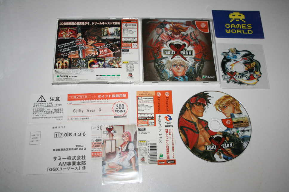 Guilty Gear X (Japanese Import)