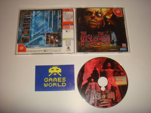 House of the Dead 2 (Japanese Import)