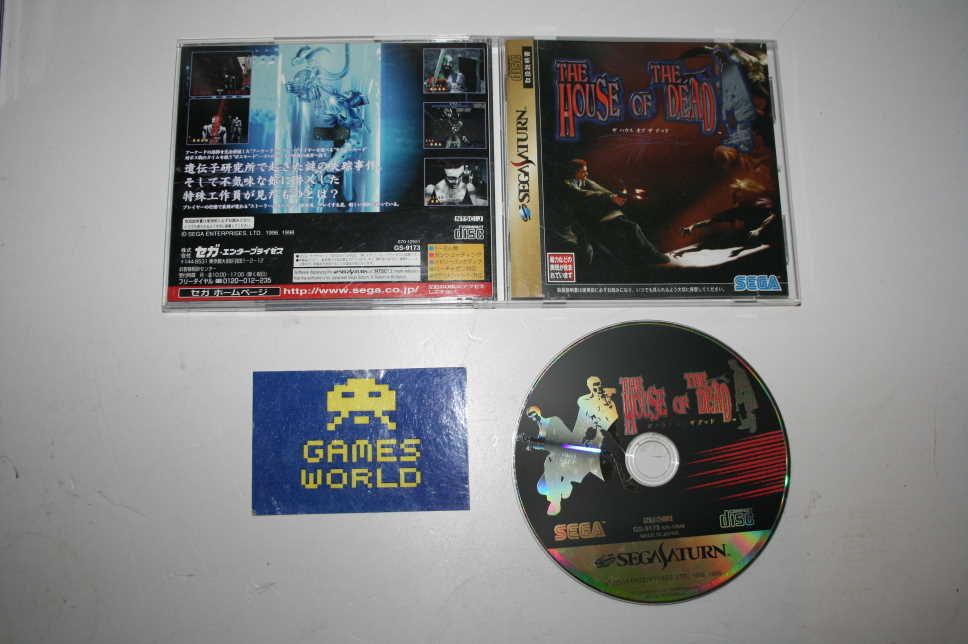 House of the Dead (Japanese Import)