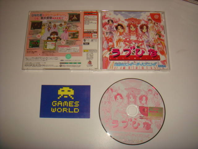 Love Hina (japanese Import)