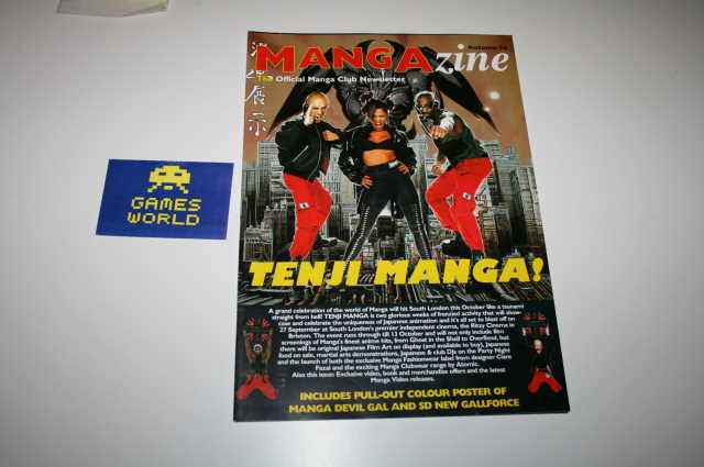 The MANGAzine Autumn 96