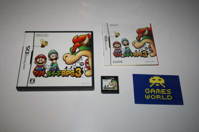 Mario & Luigi RPG 3 (Japanese Import)