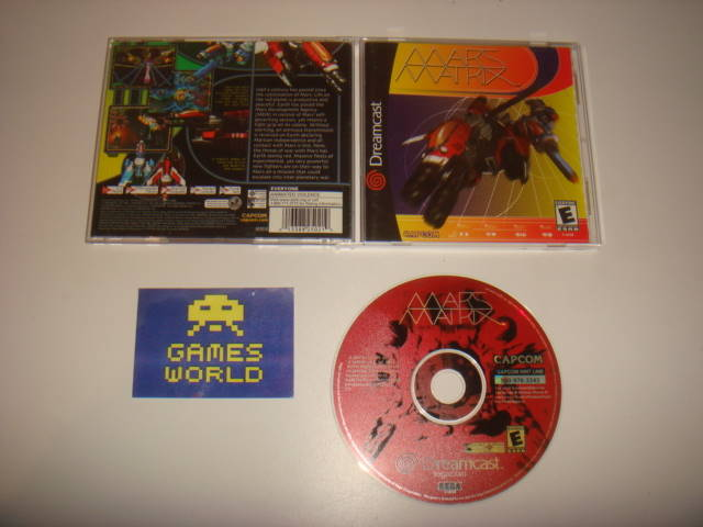 Mars Matrix (USA Import)