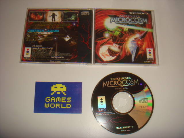 Microcosm 3DO (Japanese Import)