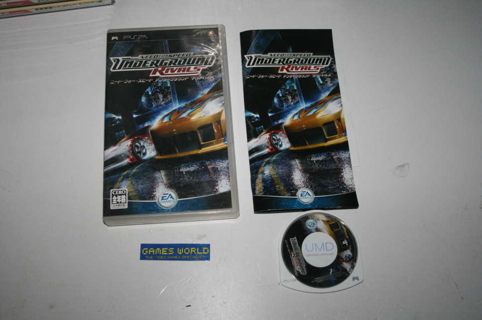 Need for Speed Rivals (Japanese Import)